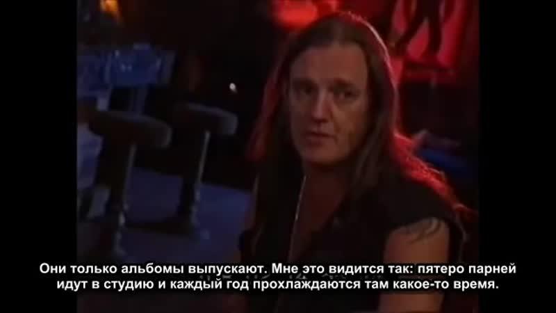 Lemmy про Металлику