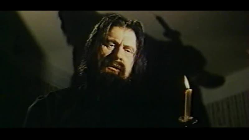 Я убил Распутина _ Jai tué Raspoutine (1967) Робер Оссейн