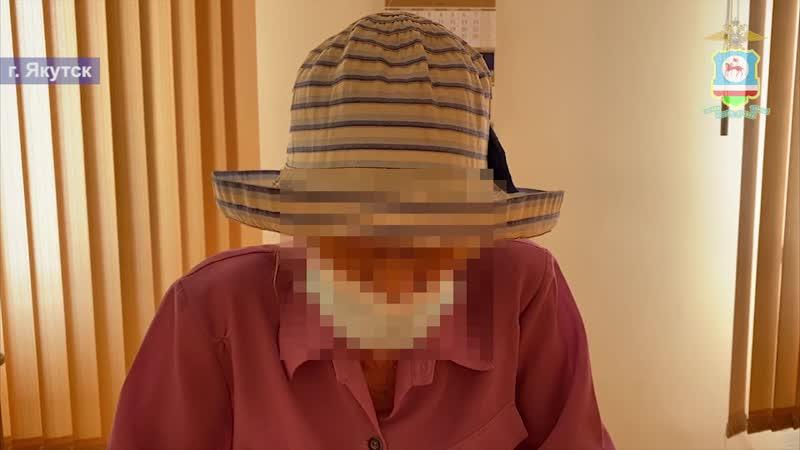 Лжесотрудники банка пообещав бонусы похитили у 71 летней горожанки более 425 000 рублей