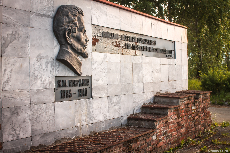 Мемориал Свердлову в Нижней Туре на месте Николаевской тюрьмы