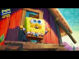The SpongeBob Movie: Sponge on the Run (2020) - Official Trailer