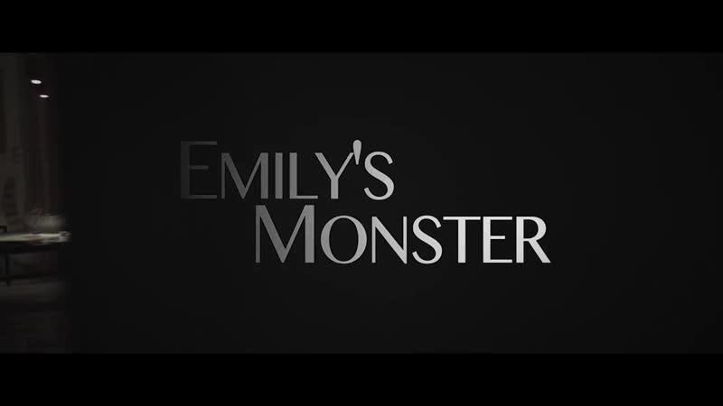 Монстр Эмили EMILY'S MONSTER (2020)[RUS_datynet]