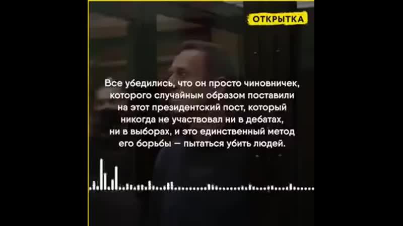 Ёбаный цирк боротьбы с Путиным