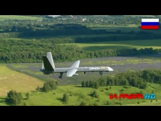Russian Air Force Drone