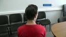 В Иванове за торговлю наркотиками задержаны студенты колледжа