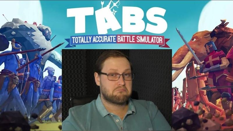 Возвращение Куплинова в TABS