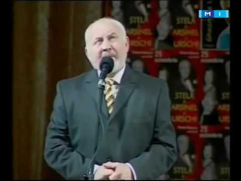 Alexandru Arșinel și Gheorghe Urschi Limba maternă fragment