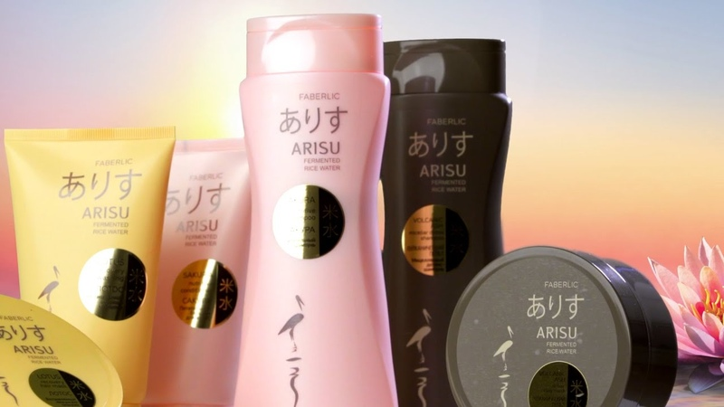 ARISU красота волос по японски Новая линия косметики для волос Arisu в каталоге Faberlic Фаберлик №12 2020